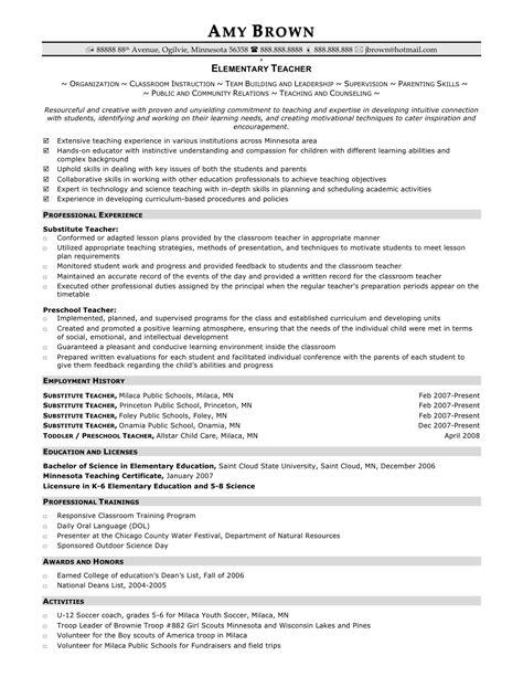 resume sle format 2017 elementary teacher resume