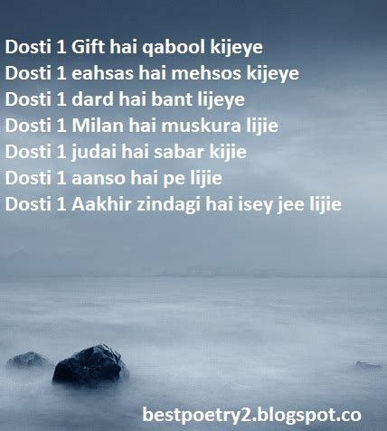 Dosti Poetry for Facebook and SMS ~ Best Poetry