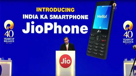 reliance jiophone announced with 4g volte and voice assistant