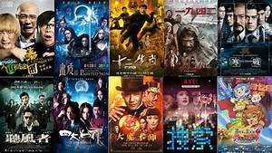 Top 10 Highest Grossing Chinese Movies Of 2019 Peopleu002639s