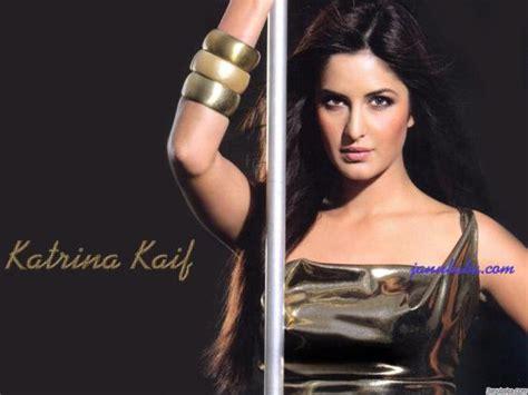 Only Katrina Katrina Kaif Hot Wallpapers