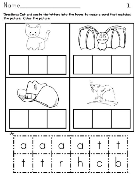 cut and paste cvc worksheets free cvc worksheet new 757 cvc cut and paste worksheets free