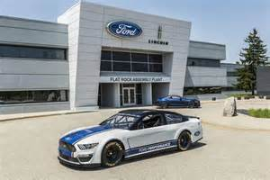 Ford Mustang NASCAR Cup Series car unveiled, debut at 2019 Daytona 500 | SnapLap