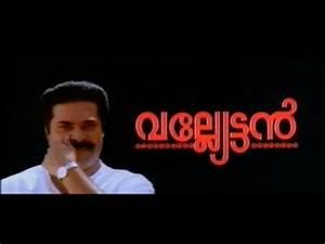 Youtube Movies Full : valyettan malayalam full movie youtube ~ Zukunftsfamilie.com Idées de Décoration