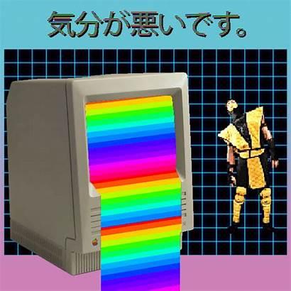 Vaporwave Gifs Rainbow Scorpion Japanese Wave Giphy