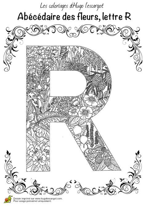 jeux de l ecole de cuisine de gratuit coloriage abecedaire belles fleurs a lettre r sur