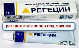 Эфирное масло от морщин цена