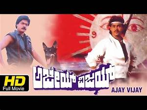 Ajay Vijay 1990 | Feat. Srinath, Jaggesh | Watch Full HD ...