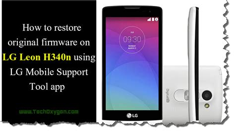 Lg Mobile Tools by Foregroundpeople