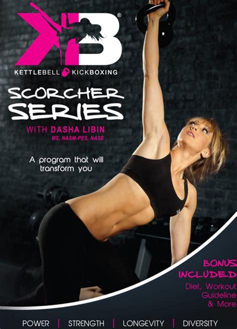 kettlebell benefits dvd training kickboxing workout scorcher newest saundra workouts exercise fitness longevity