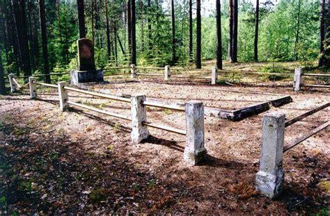 Rugāju novads, Smilšu kalns : Holokausta memoriālās vietas Latvijā