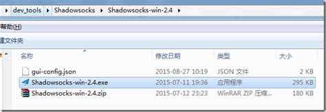 Enountered The Following Error While Processing The Template Ssdltosql10 Tt by Shadowsocks访问google出错问题 Chenside2002的专栏 Csdn博客