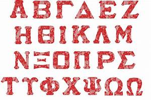 hotfix lacetm 5 inch greek letters hot fix lace and fabric With pre cut fabric letters