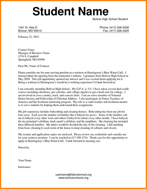 letter school app school application letters exle of application letter