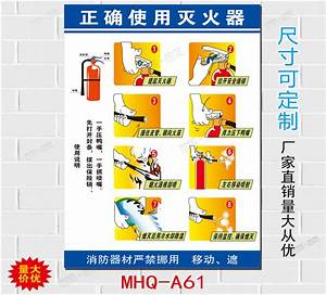 Fire Safety Signs Fire Hydrant Fire Extinguisher Use