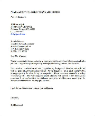 entry level personal trainer cover letter  sample entry