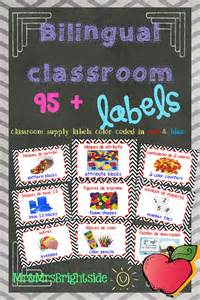 Preschool Classroom Labels in Spanish and English