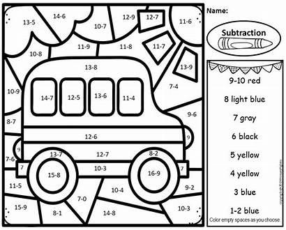 Number Facts Basic Worksheets Bundle Subtraction Coloring