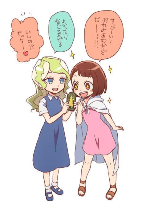 kagari atsuko and diana cavendish witch academia