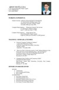 resume for internship for college students resume sles for college students sles of resumes