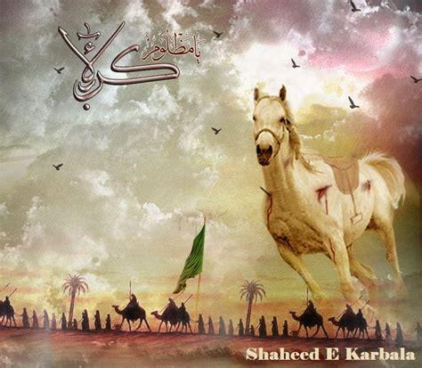 hussain horse imam cartoon muharram ashura karbala haram hazrat ul ali wallpapers qurbani blagoja gruevski shi muslim