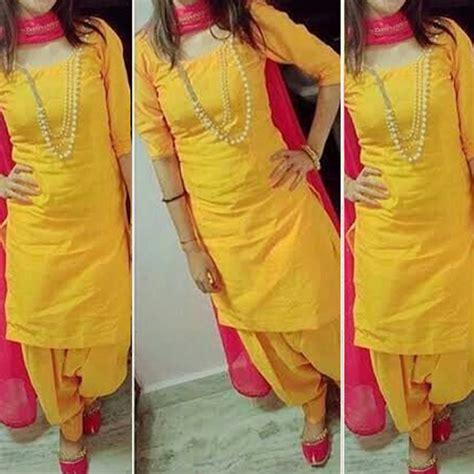 Pure Cotton Plain Patiala Suit Dupatta Material (Yellow