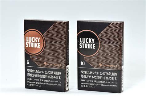 ラッキー ストライク 350 円