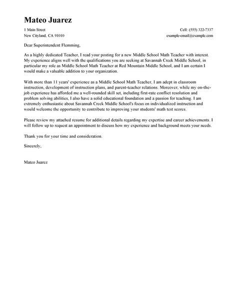 math teacher resume cover letter example