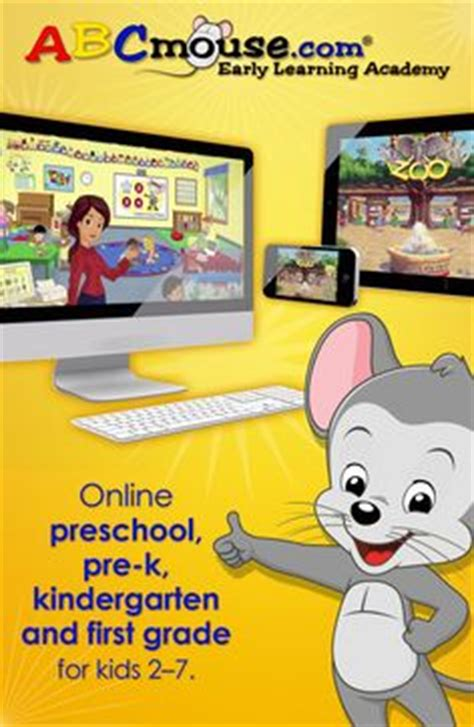 abcmouse the number 1 program for 2 7 is 554 | be82f6fe7e1c1a78323181541992b0e2