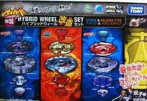 NEW Takara Tomy Beyblade BB 10 BB10 Attack Type Stadium ...