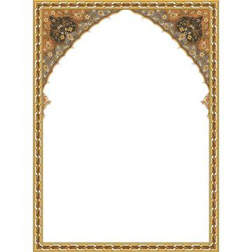 bingkai islami png   cliparts  images