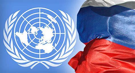 bureau des nations unies pour la coordination des affaires humanitaires la russie fait don de 75 000 euros au bureau des nations