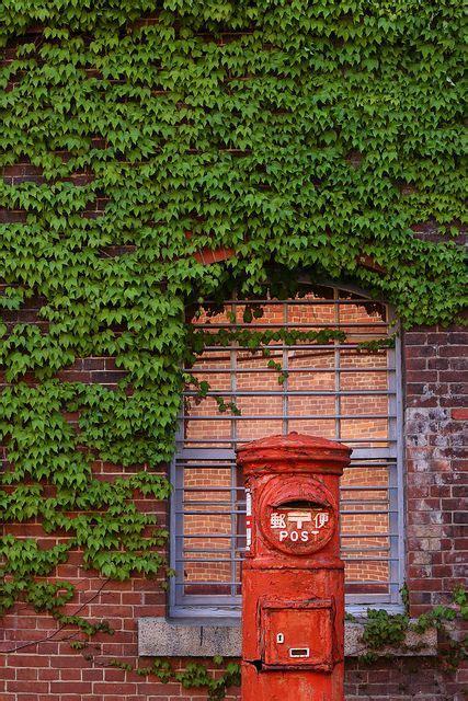 Brick Mailbox Post