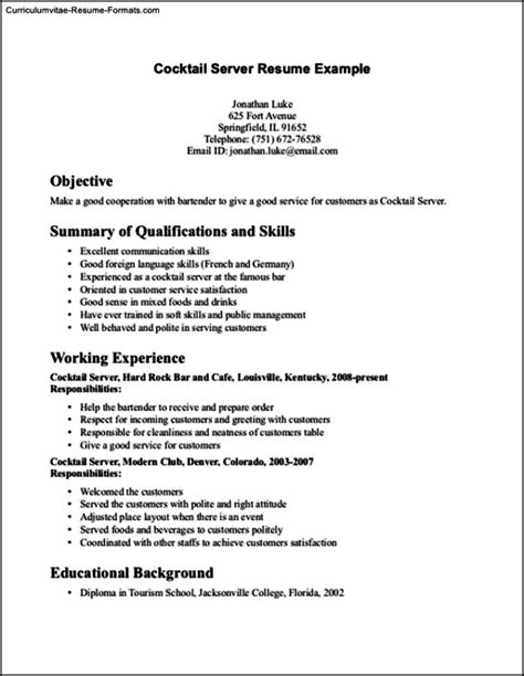 Server Resume Template by Resume Template For Server Free Sles Exles