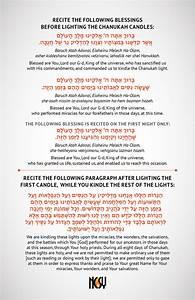 the best hanukkah blessings printable website
