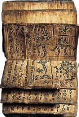 La Centrale Alphabet : bnf l 39 aventure des critures ~ Maxctalentgroup.com Avis de Voitures