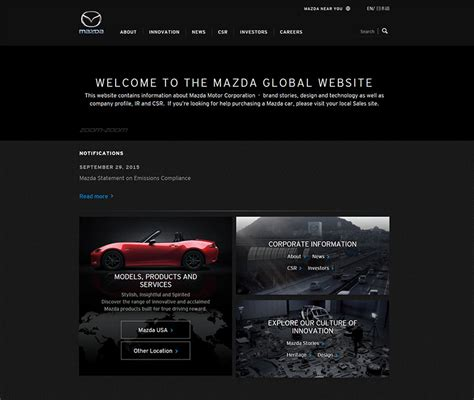 mazda japan website 25 classy websites from the world s top car companies of 2015