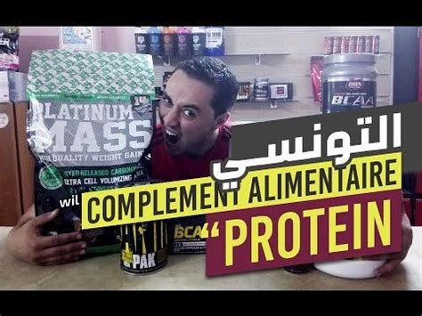 Serious Mass Tunisie | Health Products Reviews