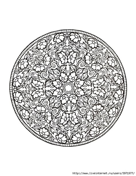 mystical mandala coloring book molodizhna gromadska