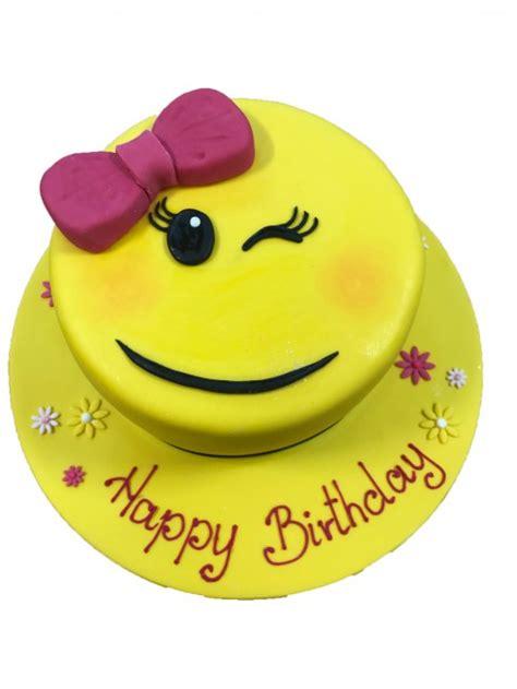 emoji simple cake