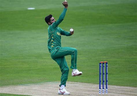 Pakistan Amir Fit For Champions Trophy Final Samaa Digital