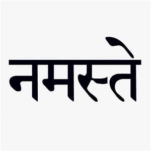 Namaste Pictures, Namaste Hindi Wallpapers, Beautiful ...