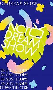 NCT DREAM SHOW | NCT Wiki | FANDOM powered by Wikia