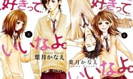 Film Anime Fantasy Romance Terbaik Manga Sukitte Iinayo Bakal Dibuat Film Live Action