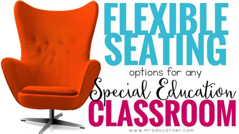 flexible seating options  special education  ds