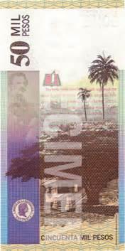 billete de  pesos banco de la republica banco