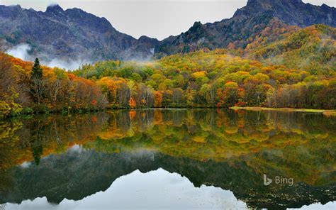 Autumn Colors Reflected In Mirror Pond Kagami Ike