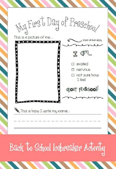 first day of preschool printable my day of preschool back to school activity 616