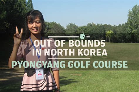 Out Of Bounds In North Korea