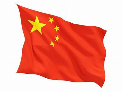 Flag China Chinese Clipart Transparent Fluttering Flags